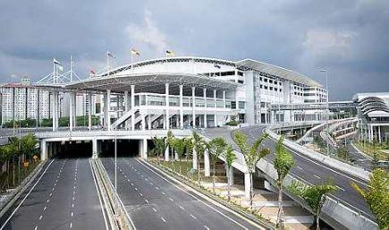 Terminal Bersepadu Selatan dan Bandar Tasik Selatan